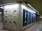 札幌五輪の記憶