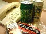 レトロ電話と北海道の味