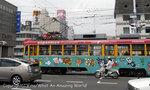 2009kochi_001.jpg