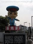 2009kochi_002.jpg