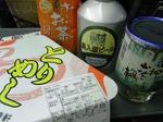20110129aomori_0015.jpg