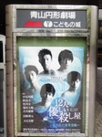 2011yasakoro.jpg