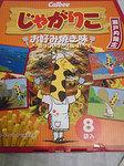 setouchi_okonomiyaki01.jpg