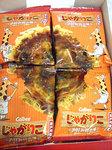 setouchi_okonomiyaki02.jpg